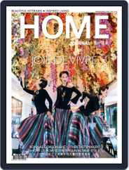 Home Journal (Digital) Subscription July 1st, 2019 Issue