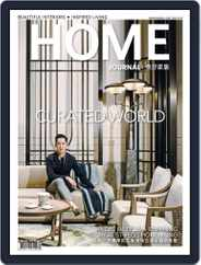 Home Journal (Digital) Subscription May 1st, 2019 Issue