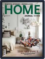 Home Journal (Digital) Subscription March 1st, 2019 Issue