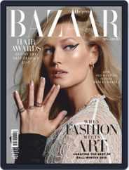 Harper's Bazaar Singapore (Digital) Subscription July 1st, 2019 Issue