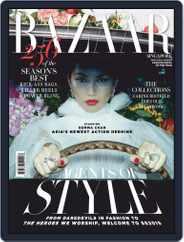 Harper's Bazaar Singapore (Digital) Subscription March 1st, 2019 Issue