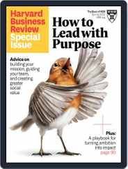 Harvard Business Review Special Issues (Digital) Subscription January 28th, 2020 Issue