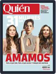 Quién (Digital) Subscription March 1st, 2020 Issue