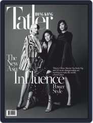 Tatler Hong Kong (Digital) Subscription March 1st, 2020 Issue