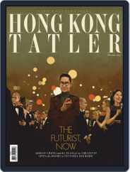 Tatler Hong Kong (Digital) Subscription November 1st, 2019 Issue