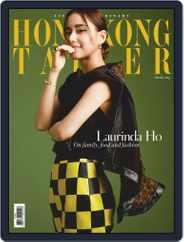 Tatler Hong Kong (Digital) Subscription October 1st, 2019 Issue