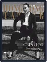 Tatler Hong Kong (Digital) Subscription September 1st, 2019 Issue