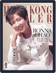 Tatler Hong Kong (Digital) Subscription August 1st, 2019 Issue