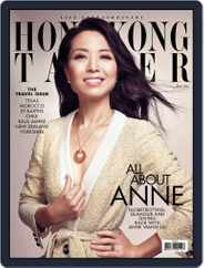 Tatler Hong Kong (Digital) Subscription June 1st, 2019 Issue