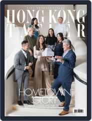 Tatler Hong Kong (Digital) Subscription April 1st, 2019 Issue