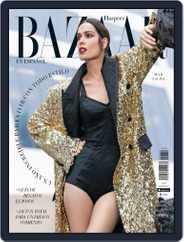 Harper's Bazaar México (Digital) Subscription December 1st, 2019 Issue