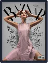 Harper's Bazaar México (Digital) Subscription April 1st, 2019 Issue