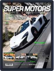 SUPER MOTORS (Digital) Subscription June 26th, 2014 Issue