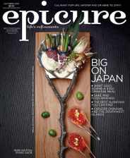 epicure (Digital) Subscription October 1st, 2015 Issue
