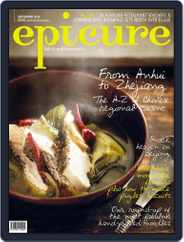 epicure (Digital) Subscription August 28th, 2012 Issue