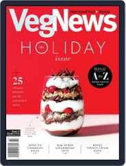 VegNews (Digital) Subscription August 30th, 2019 Issue