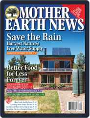 MOTHER EARTH NEWS (Digital) Subscription August 1st, 2020 Issue