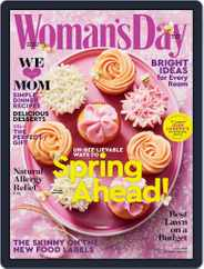 Woman's Day (Digital) Subscription May 1st, 2020 Issue
