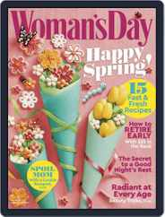 Woman's Day (Digital) Subscription May 1st, 2019 Issue