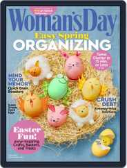 Woman's Day (Digital) Subscription April 1st, 2019 Issue
