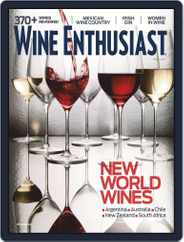 Wine Enthusiast (Digital) Subscription March 1st, 2019 Issue