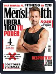 Men's Health  México (Digital) Subscription March 1st, 2020 Issue