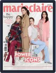 Marie Claire México (Digital) Subscription February 1st, 2019 Issue