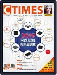 Ctimes 零組件雜誌 (Digital) Subscription December 10th, 2019 Issue