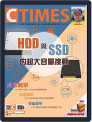 Ctimes 零組件雜誌 (Digital) Subscription June 11th, 2019 Issue