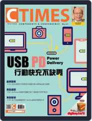 Ctimes 零組件雜誌 (Digital) Subscription May 7th, 2019 Issue