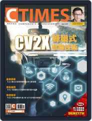 Ctimes 零組件雜誌 (Digital) Subscription April 9th, 2019 Issue