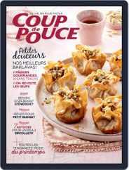 Coup De Pouce (Digital) Subscription April 1st, 2020 Issue