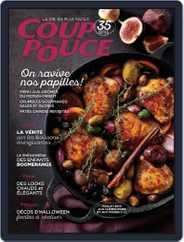 Coup De Pouce (Digital) Subscription November 1st, 2019 Issue