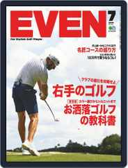 EVEN イーブン (Digital) Subscription June 5th, 2020 Issue