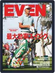 EVEN イーブン (Digital) Subscription April 4th, 2020 Issue