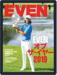 EVEN イーブン (Digital) Subscription December 10th, 2019 Issue