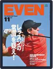 EVEN イーブン (Digital) Subscription October 10th, 2019 Issue
