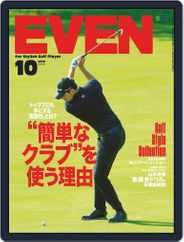 EVEN イーブン (Digital) Subscription September 10th, 2019 Issue