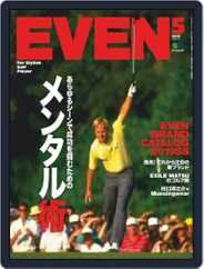 EVEN イーブン (Digital) Subscription April 10th, 2019 Issue