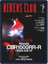 Riders Club ライダースクラブ (Digital) Subscription May 27th, 2020 Issue