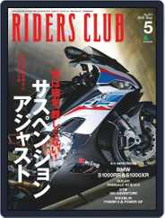 Riders Club ライダースクラブ (Digital) Subscription March 27th, 2020 Issue