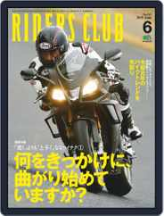 Riders Club ライダースクラブ (Digital) Subscription May 2nd, 2019 Issue