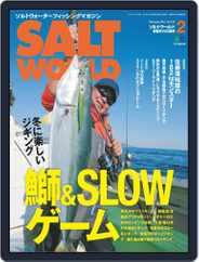 SALT WORLD (Digital) Subscription January 18th, 2019 Issue