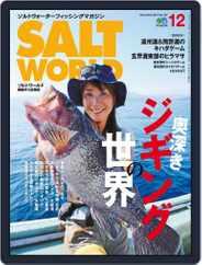 SALT WORLD (Digital) Subscription November 17th, 2017 Issue