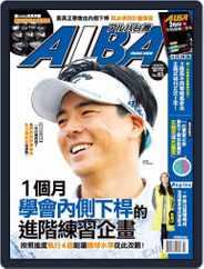 ALBA TROSS-VIEW 阿路巴高爾夫 國際中文版 (Digital) Subscription March 6th, 2020 Issue