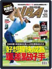 ALBA TROSS-VIEW 阿路巴高爾夫 國際中文版 (Digital) Subscription November 11th, 2019 Issue