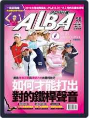 ALBA TROSS-VIEW 阿路巴高爾夫 國際中文版 (Digital) Subscription October 9th, 2019 Issue