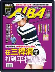 ALBA TROSS-VIEW 阿路巴高爾夫 國際中文版 (Digital) Subscription September 5th, 2019 Issue