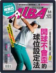 ALBA TROSS-VIEW 阿路巴高爾夫 國際中文版 (Digital) Subscription June 6th, 2019 Issue