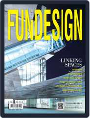 Fundesign 瘋設計 (Digital) Subscription April 11th, 2014 Issue